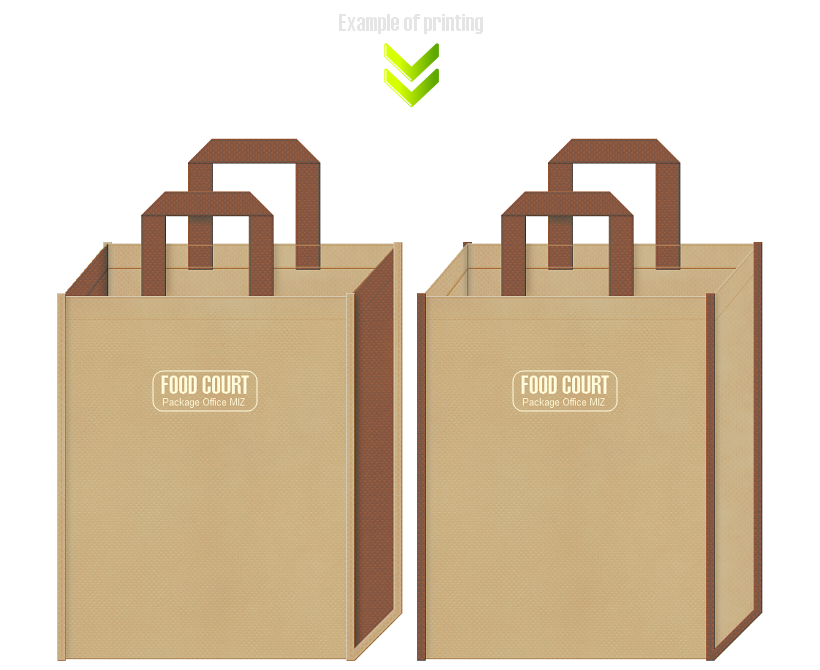 カフェテリア・フードコートの不織布バッグデザイン例