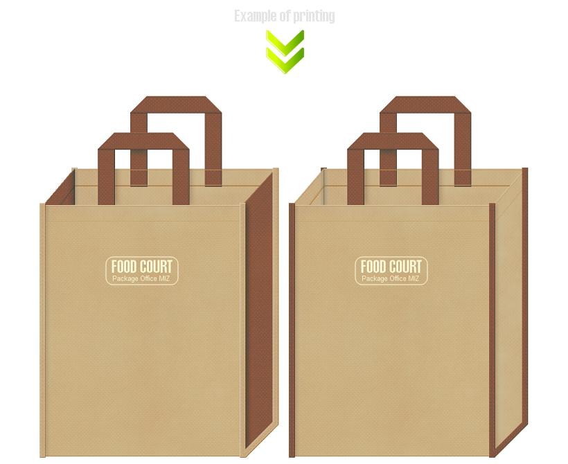 不織布バッグのデザイン:フードコート