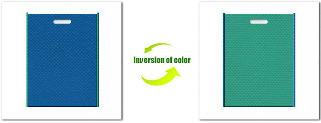 不織布小判抜き袋:No.28スポルトブルーとNo.31ライムグリーンの組み合わせ