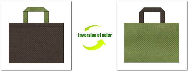 不織布No.40ダークコーヒーブラウンと不織布No.34グラスグリーンの組み合わせ