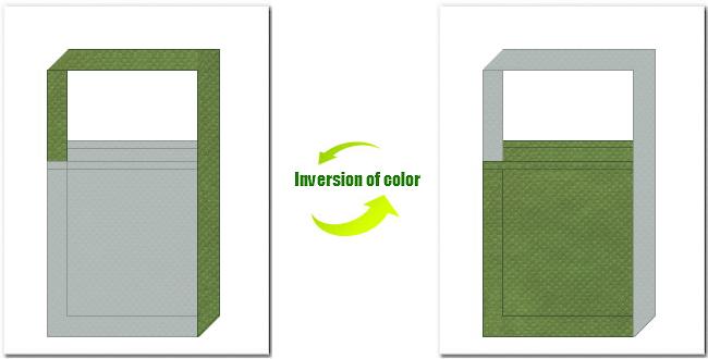 グレー色と草色の不織布ショルダーバッグのデザイン