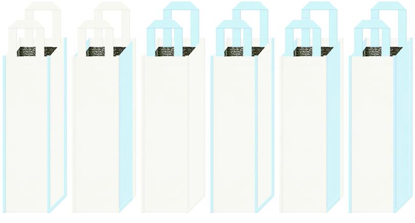 保冷リカーバッグのカラーシミュレーション:チャペルをイメージした配色(オフホワイト色・水色)