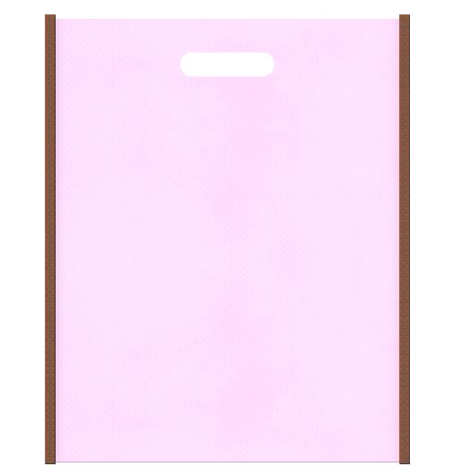 Girlyな不織布小判抜き袋のデザイン。メインカラー明るめのピンク色とサブカラー茶色