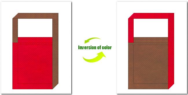 紅色と茶色の不織布ショルダーバッグ