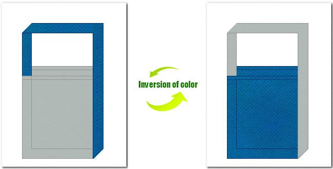 グレー色と青色の不織布ショルダーバッグのデザイン:ロボット・ラジコン・ホビーのイメージにお奨めの配色です。