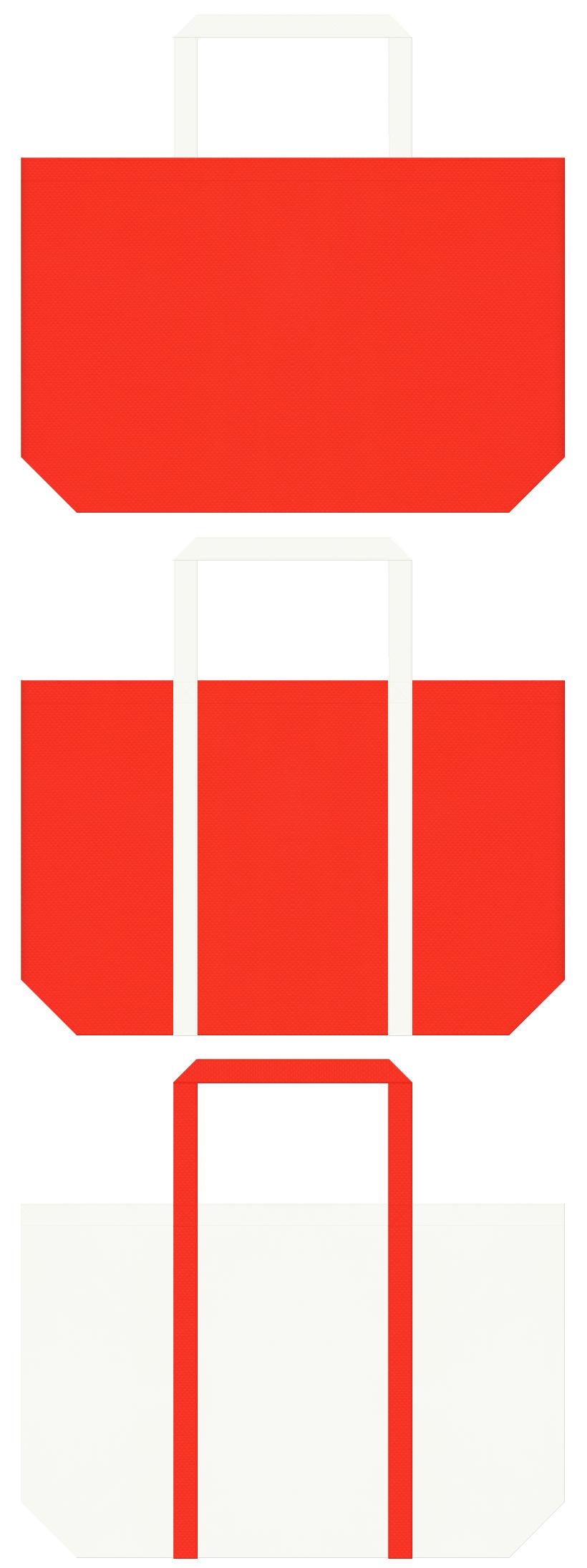 オレンジ色とオフホワイト色の不織布ショッピングバッグデザイン。キッチン用品のショッピングバッグにお奨めです。