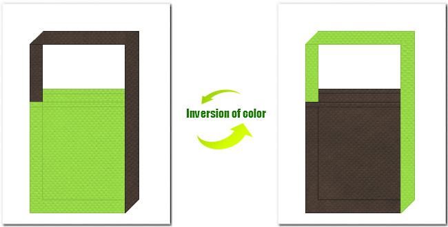黄緑色とこげ茶色の不織布ショルダーバッグのデザイン:緑化推進イベントにお奨めです。