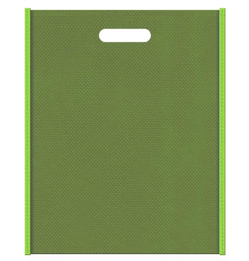 お茶・青汁にお奨めの不織布バッグ小判抜き配色デザイン:メインカラー草色とサブカラー黄緑色