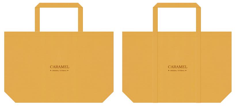 黄土色の不織布ショッピングバッグ:キャラメル風の配色です。