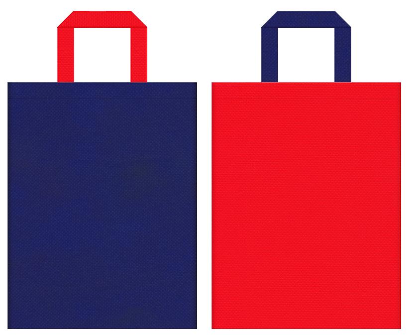 夏祭り・縁日・法被・花火大会・金魚すくい・サマーイベントにお奨めの不織布バッグデザイン:明るい紺色と赤色のコーディネート