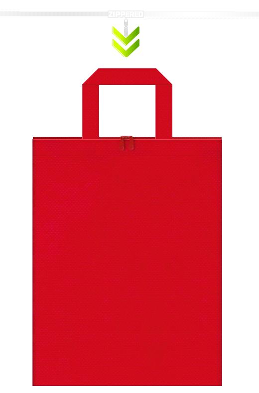 ファスナー付きの紅色の不織布トートバッグ:クリスマス・慶事・和風催事のノベルティにお奨めです。