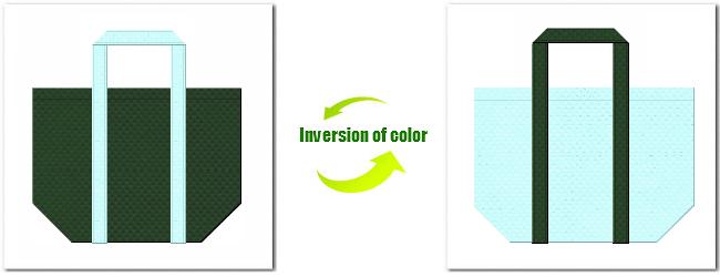 不織布No.27ダークグリーンと不織布No.30水色の組み合わせのエコバッグ