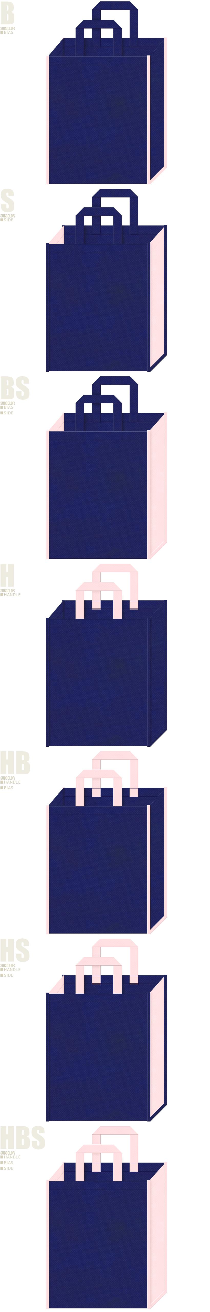 夏浴衣・学校・学園・オープンキャンパス・学習塾・レッスンバッグにお奨めの不織布バッグデザイン:明るい紺と桜色の配色7パターン
