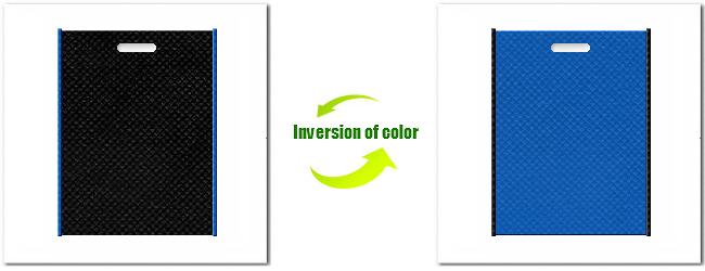 不織布小判抜き袋:No.9ブラックとNo.22スカイブルーの組み合わせ