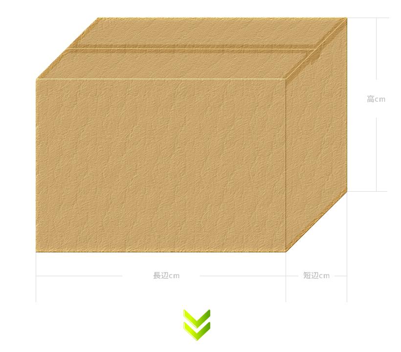 不織布バッグ制作の流れ:10.梱包内容のご連絡