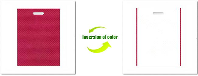 不織布小判抜き袋:No.39ピンクバイオレットとNo.12オフホワイトの組み合わせ