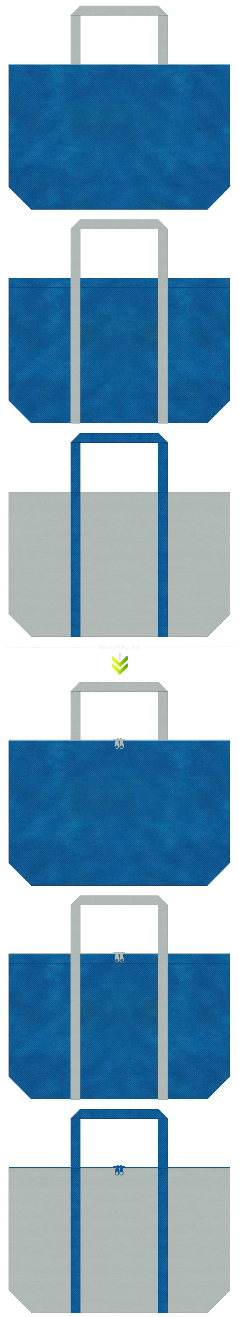バッグノベルティのコーデ。青色とグレー色の不織布バッグデザイン。カーリングストーン風。