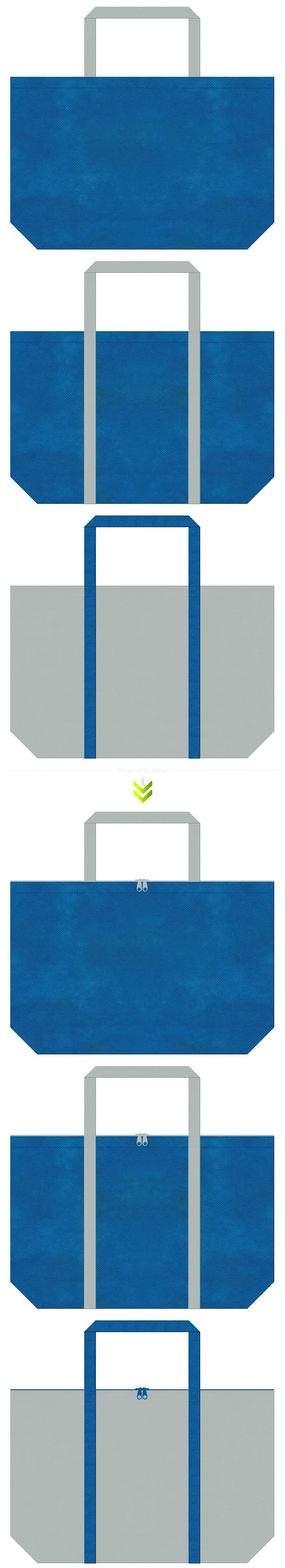 T・AI・LED・IOT・センサー・電子部品・防犯カメラ・セキュリティの展示会用バッグ・ロボット・ラジコン・ホビーのショッピングバッグにお奨めの不織布バッグデザイン:青色とグレー色のコーデ