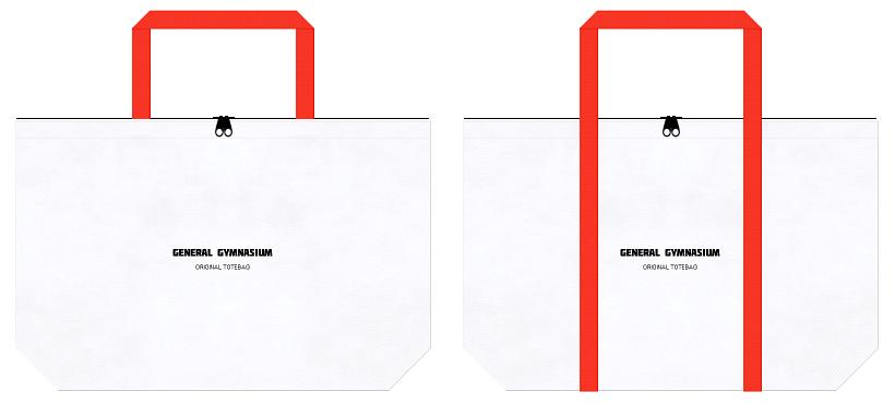 白色とオレンジ色の不織布ショッピングバッグデザイン例:スポーツイベントのノベルティ