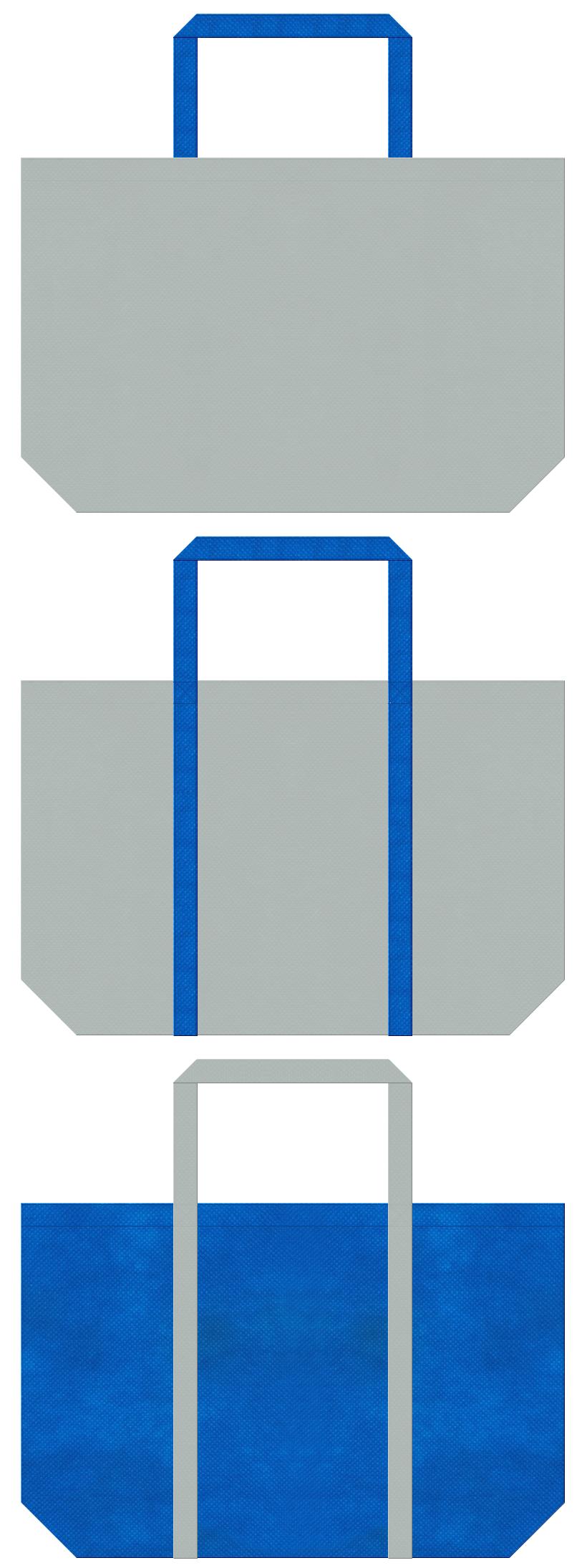 不織布トートバッグ 舟底タイプ 不織布カラーNo.2ライトグレーとNo.22スカイブルーの組み合わせ