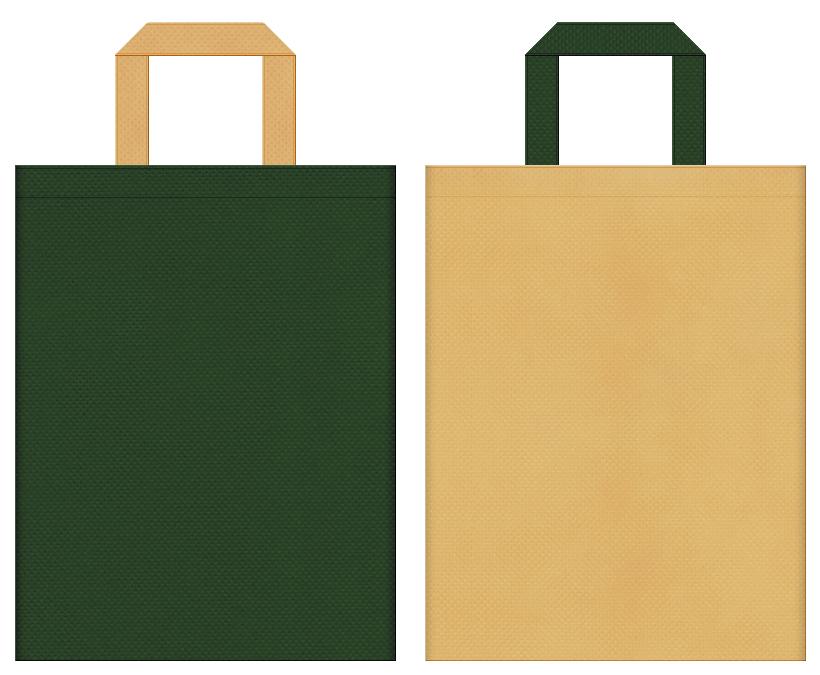 動物園・テーマパーク・探検・ジャングル・恐竜・サバンナ・サファリ・ラリー・アニマル・工作教室・DIY・テント・タープ・チェア・登山・キャンプ・アウトドアイベントにお奨めの不織布バッグデザイン:濃緑色と薄黄土色のコーディネート