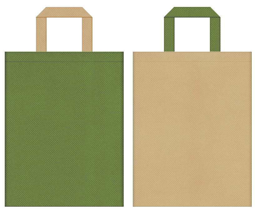 不織布バッグの印刷ロゴ背景レイヤー用デザイン:草色とカーキ色のコーディネート。草庵を連想する、茶道教室・旅館・民芸品・和風イベントにお奨めの配色です。