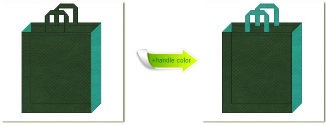 不織布No.27ダークグリーンと不織布No.31ライムグリーンの組み合わせのトートバッグ