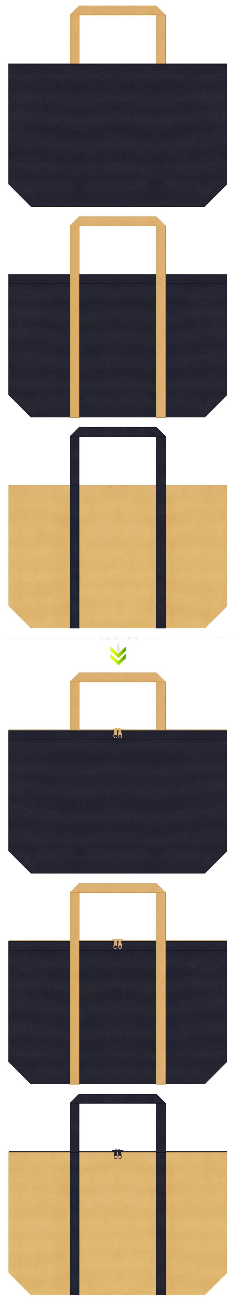 濃紺色と薄黄土色の不織布エコバッグのデザイン。インディゴデニムのイメージで、カジュアルのショッピングバッグにお奨めです。