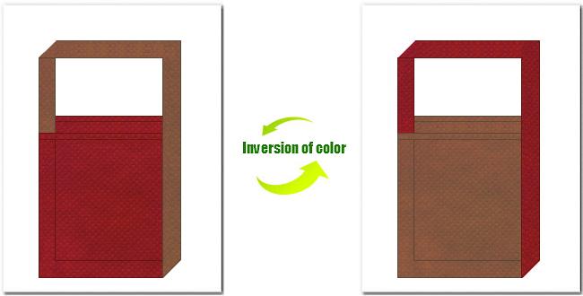 エンジ色と茶色の不織布ショルダーバッグ