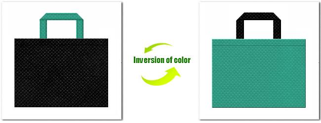 不織布No.9ブラックと不織布No.31ライムグリーンの組み合わせ