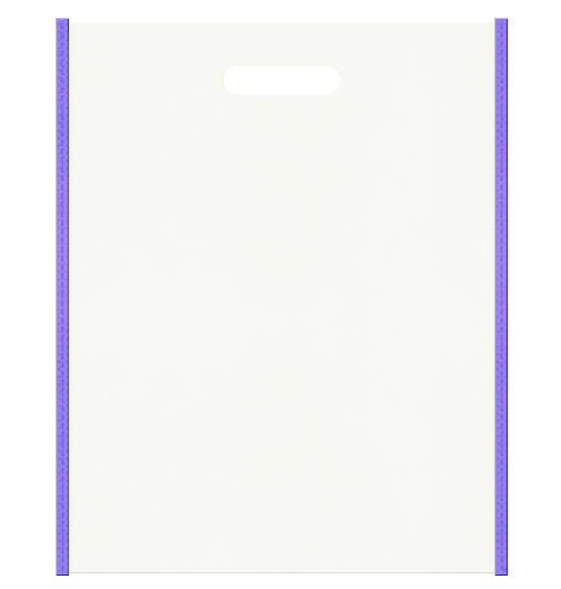 理容・美容・コスメセミナーにお奨めの不織布小判抜き袋のデザイン。メインカラー薄紫色とサブカラーオフホワイト色の色反転