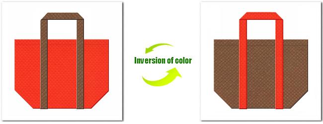 不織布No.1オレンジと不織布No.7コーヒーブラウンの組み合わせのショッピングバッグ