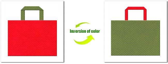 不織布No.6カーマインレッドと不織布No.34グラスグリーンの組み合わせ