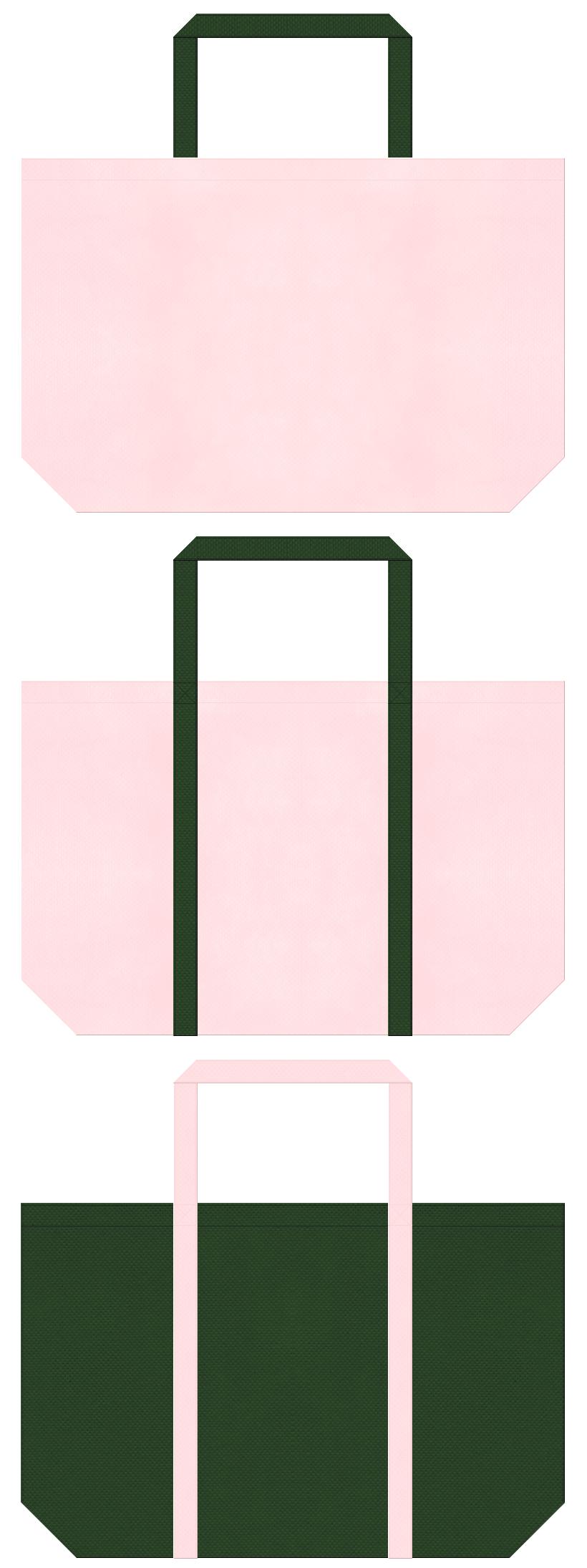 桜色と濃緑色の不織布バッグデザイン。女子制服・ユニフォームのショッピングバッグにお奨めです。