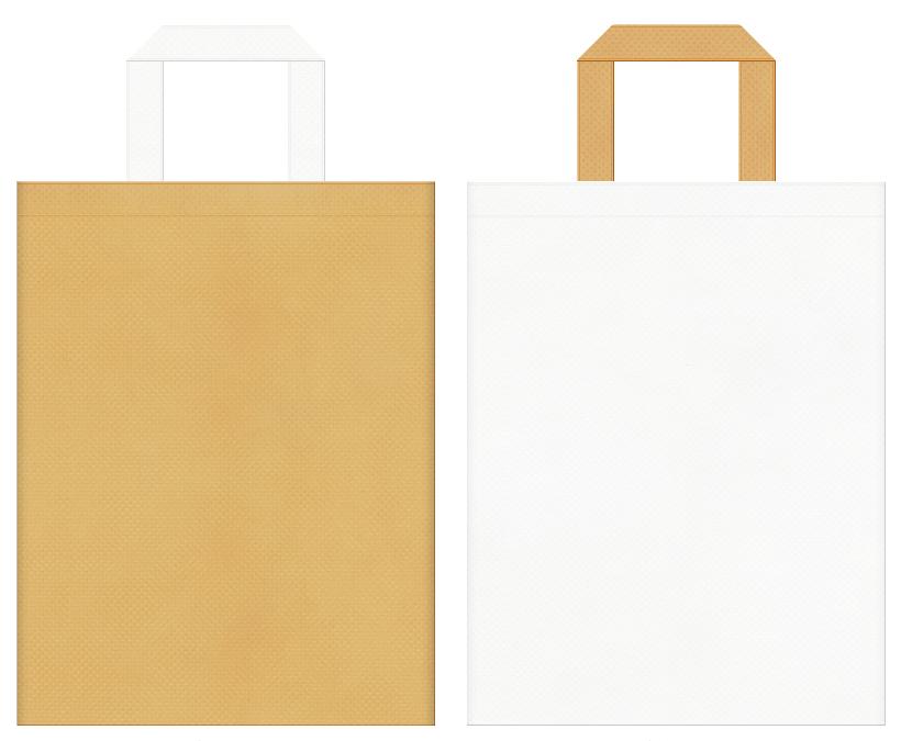 不織布バッグの印刷ロゴ背景レイヤー用デザイン:薄黄土色とオフホワイト色のコーディネート