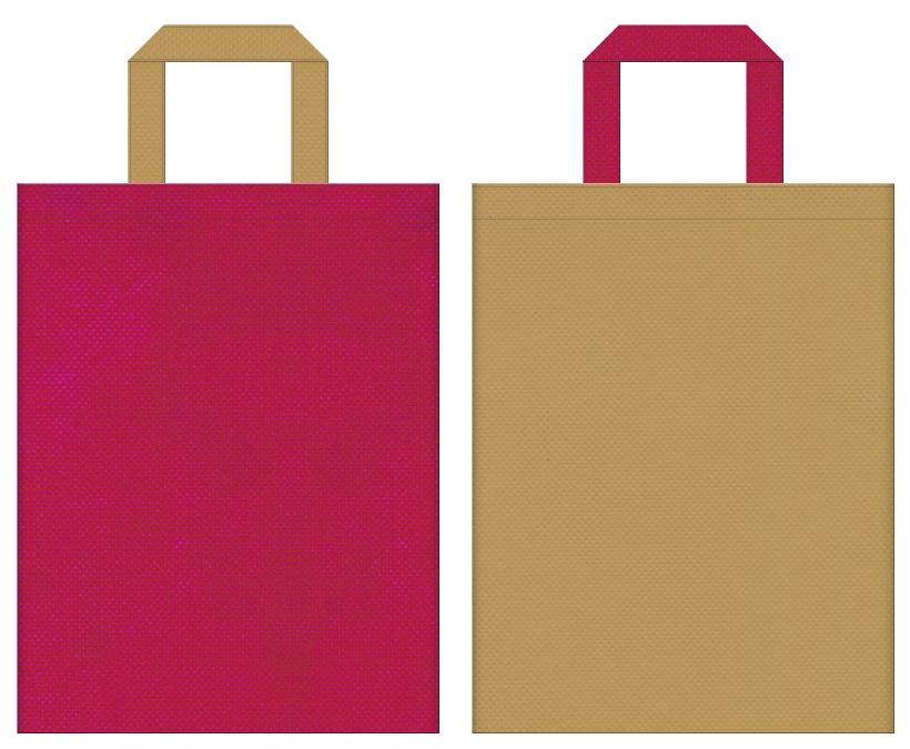 不織布バッグの印刷ロゴ背景レイヤー用デザイン:濃いピンク色と金黄土色のコーディネート