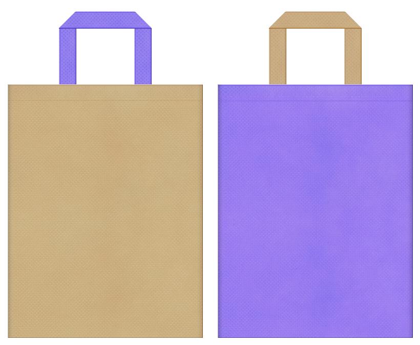 不織布バッグのデザイン:カーキ色と薄紫色のコーディネート