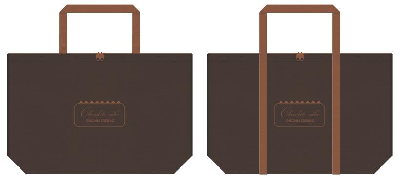不織布バッグのデザイン:チョコレートケーキ・スイーツのショッピングバッグ