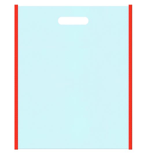 ビタミンイメージの不織布バッグにお奨めの配色です。メインカラー水色とサブカラーオレンジ色。