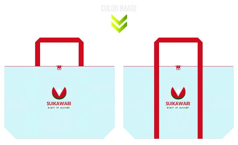 水色と紅色の不織布バッグデザイン:すいか割り・サマーイベントのノベルティ