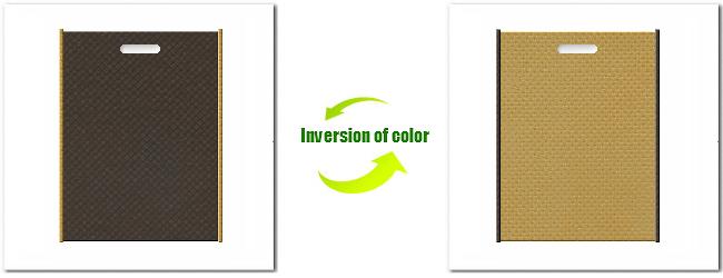 不織布小判抜き袋:No.40ダークコーヒーブラウンとNo.23ブラウンゴールドの組み合わせ