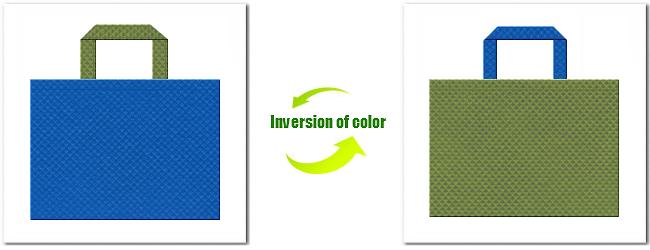 不織布No.22スカイブルーと不織布No.34グラスグリーンの組み合わせ