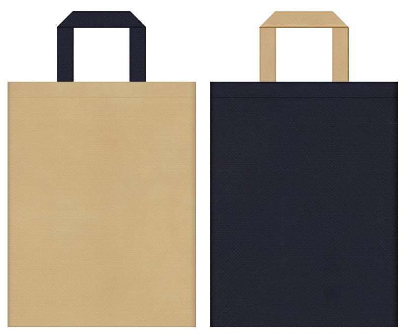 不織布バッグの印刷ロゴ背景レイヤー用デザイン:カーキ色と濃紺色のコーディネート:文庫本・書籍の販促イベントにお奨めの配色です。