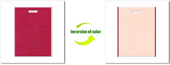 不織布小判抜き袋:No.39ピンクバイオレットとNo.26ライトピンクの組み合わせ