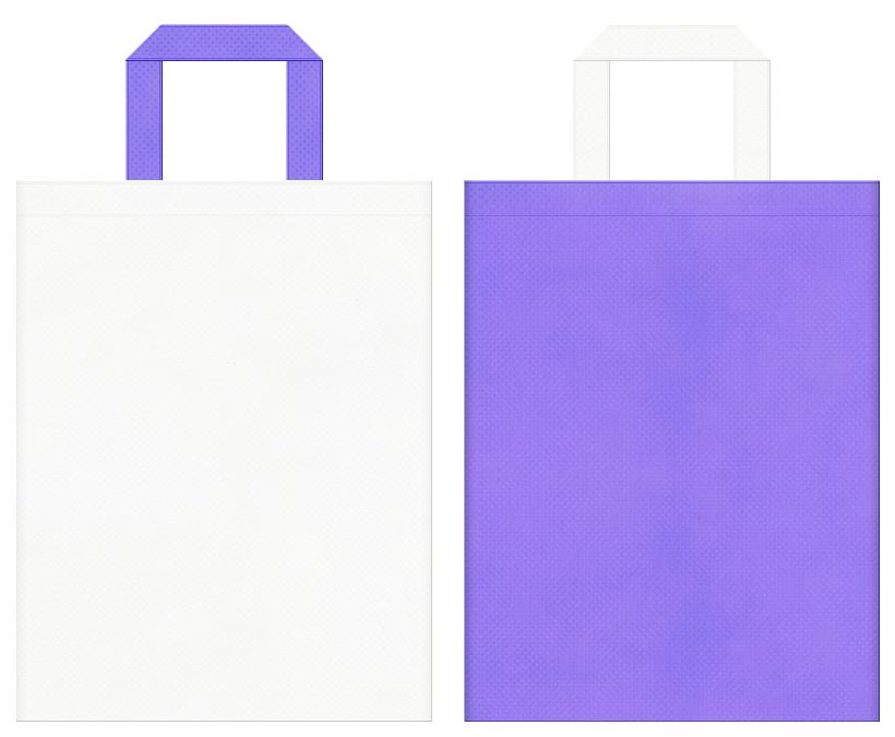 不織布バッグの印刷ロゴ背景レイヤー用デザイン:オフホワイト色と薄紫色のコーディネート:歯科セミナー・理容美容研修にお奨めの配色です。