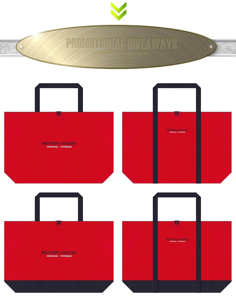 紅色と濃紺色の不織布バッグデザイン:イギリス旅行のノベルティバッグ