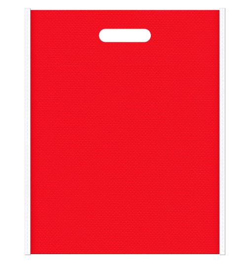 クリスマスギフトにお奨めです。不織布小判抜き袋 メインカラー赤色とサブカラー白色