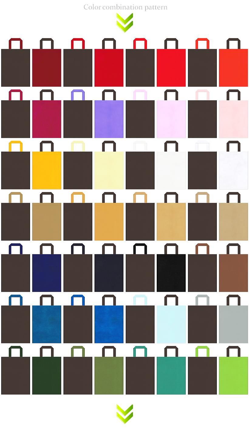 環境セミナー・衣食住のイベント・DIYのイベント・ゲームのイベントにお奨めの不織布バッグデザイン:こげ茶色のコーデ56例