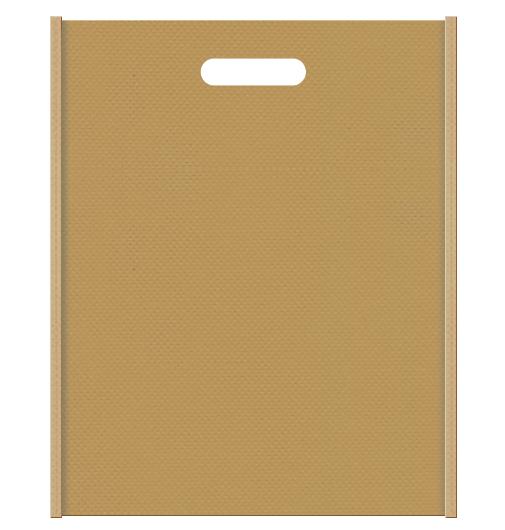 不織布小判抜き袋 メインカラー金色系黄土色、サブカラーカーキ色