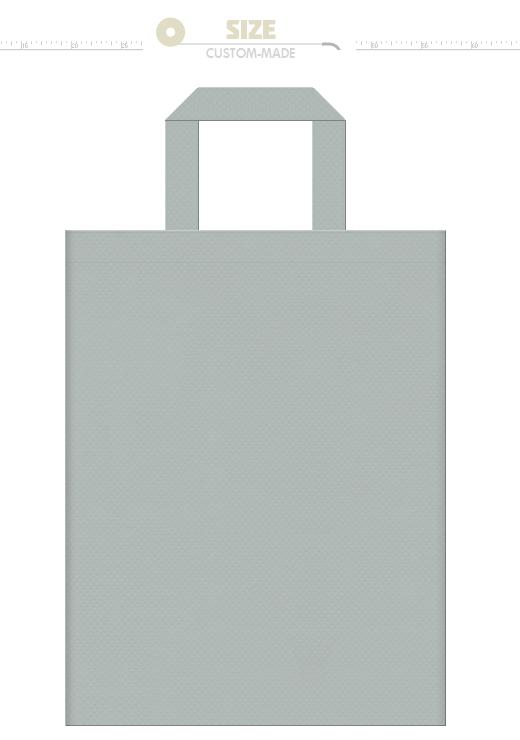 不織布カラーNo.2:ライトグレーカラーの不織布マチなしトートバッグ